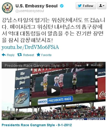 Racing Presidents Gangnam Style Korea US Embassy Tweet