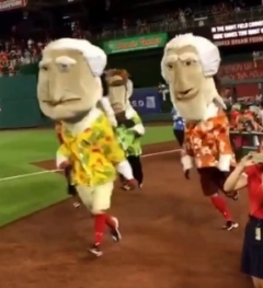 Thomas Jefferson loses presidents race